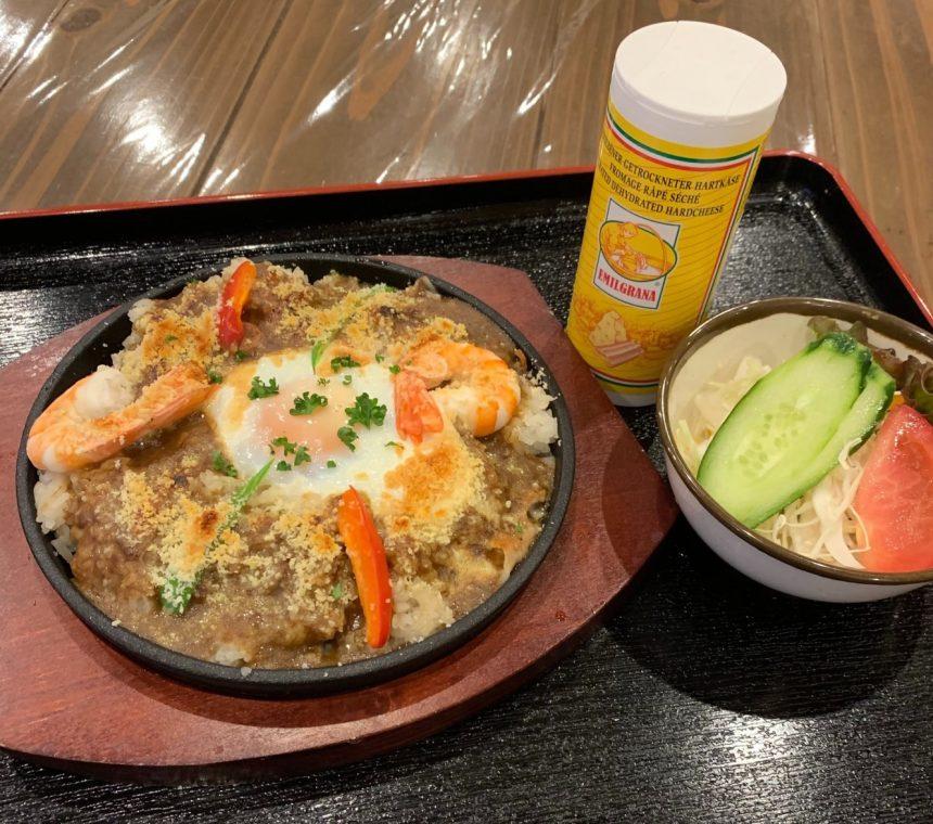 焼きカレー(サラダ付)
