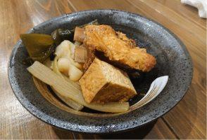 奄美の伝統の豚骨野菜煮