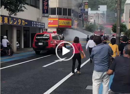 奄美大島 奄美市 屋仁川の火事