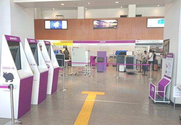 ピーチ準備万端の奄美空港