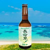 長命草ペールエール奄美のクラフトビール